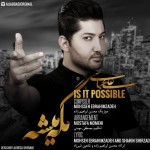 متن آهنگ جدید مگه میشه علی عباسی
