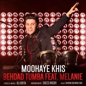 Behdad Tumba Moohaye Khis 300x300 - متن آهنگ