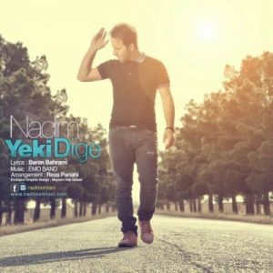 Lyrics New Song Nadim Yeki Dige e1533990823314 300x300 - متن آهنگ یکی دیگه ندیم