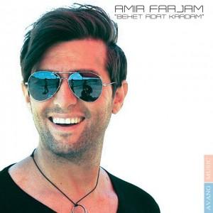 Amir Farjam Behet Adat Kardam 300x300 - متن آهنگ جدید بهت عادت کردم امیر فرجام