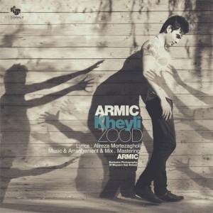 Armic Kheili Zood 300x300 - متن آهنگ جدید خیلی زود آرمیک