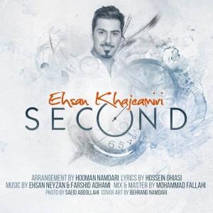 Ehsan Khajehamiri Second 300x300 - متن آهنگ جدید ثانیه احسان خواجه امیری