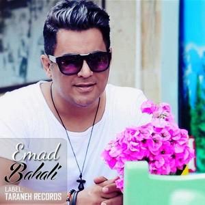 Emad Bahali 300x300 - متن آهنگ جدید باحالی عماد