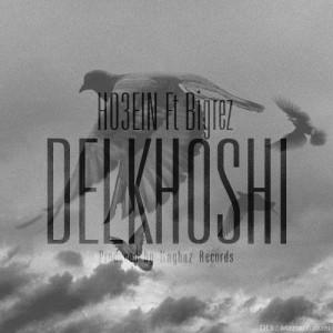 Ho3ein Delkhoshi Ft BigRez 300x300 - متن آهنگ دلخوشی حصین و بیگرز