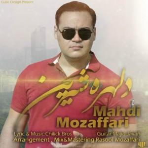 Mahdi Mozaffari Delhore Shirin