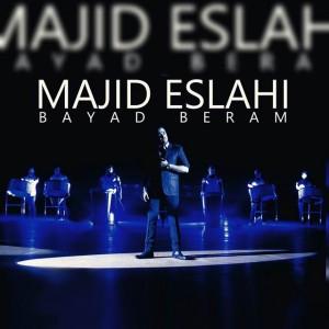 Majid Eslahi Bayad Beram 300x300 - متن آهنگ جدید باید برم مجید اصلاحی