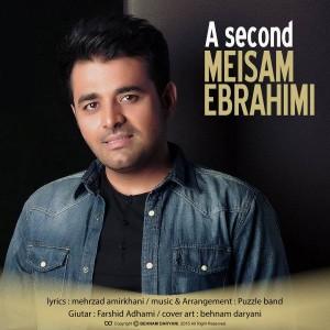 متن آهنگ جدید یه ثانیه میثم ابراهیمی