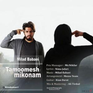 Milad Babaei Tamomesh Mikonam