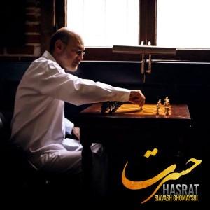 Siavash Ghomayshi Hasrat