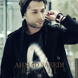 متن آهنگ به یاد بیاورید احمد سعیدی