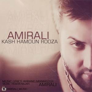 Amirali Kash Hamoun Rooza 300x300 - متن آهنگ جدید کاش همون روزا امیر علی
