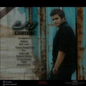 Emran Haroomet 300x300 - متن آهنگ جدید حرومت عمران