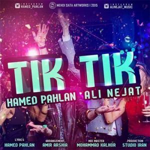 Hamed Pahlan Ft Ali Nejat Tik Tik 300x300 - متن آهنگ جدید تیک تیک حامد پهلان و علی نجات