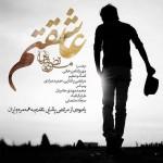 Morteza Pashaei Asheghetam 150x150 - متن آهنگ جدید عاشقتم مرتضی پاشایی