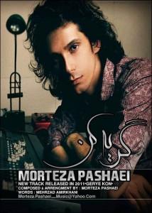 Morteza Pashaei Gerye Kon 214x300 - متن آهنگ گریه کن مرتضی پاشایی