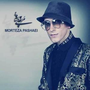 Morteza Pashaei1 300x300 - متن آهنگ ماه من مرتضی پاشایی