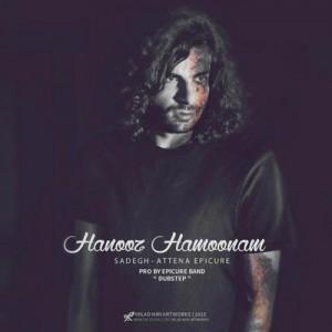 Sadegh Hanooz Hamoonam 300x300 - متن آهنگ هنوز همونم صادق و اپیکور باند