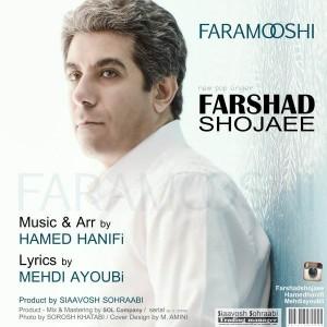 Farshad Shojaee Faramooshi 300x300 - متن آهنگ جدید فراموشی فرشاد شجاعی