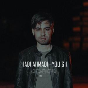 Hadi Ahmadi Man O To 300x300 - متن آهنگ جدید من و تو هادی احمدی