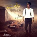 متن آهنگ خدا قربونت برم ناصر صدر