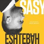 Sasy Mankan Eshtebah 150x150 - متن آهنگ اشتباه ساسی مانکن