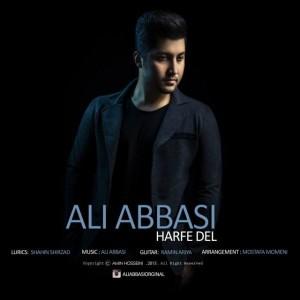 Ali Abbasi Harfe Del 300x300 - متن آهنگ جدید حرف دل علی عباسی