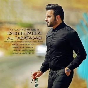 Ali TabaTabaei Eshghe Paeezi 300x300 - متن آهنگ جدید عشق پاییزی علی طباطبایی