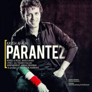 Kaveh Afagh Parantez 300x300 - متن آهنگ پرانتز کاوه آفاق