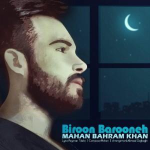 متن آهنگ بیرون بارونه ماهان بهرام خان