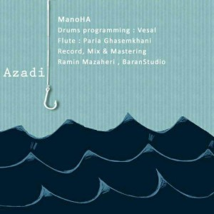 ManoHa Azadi 300x300 - متن آهنگ جدید آزادی مانوها
