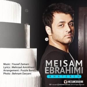Meysam Ebrahimi Khatereh 300x300 - متن آهنگ جدید خاطره میثم ابراهیمی