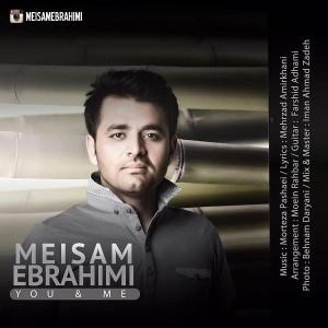 Meysam Ebrahimi To O Man 300x300 - متن آهنگ جدید تو و من میثم ابراهیمی