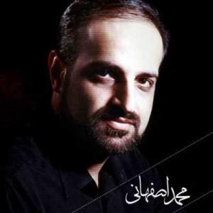 متن آهنگ وصل و هجران محمد اصفهانی