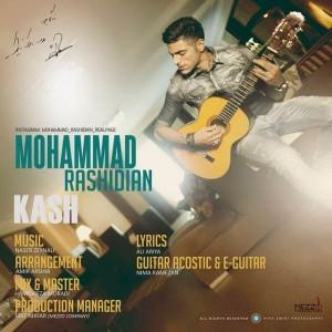 Mohammad Rashidian Kash 300x300 - متن آهنگ جدید کاش محمد رشیدیان