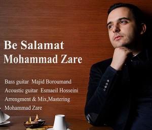 Mohammad Zare Be Salamat 300x257 - متن آهنگ به سلامت محمد زارع