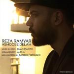متن آهنگ جدید آشوبه دلم رضا رامیار