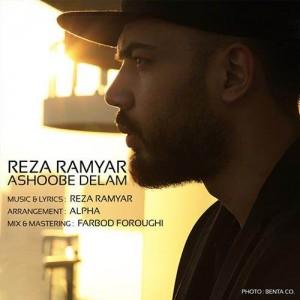 Reza Ramyar Ashoobe Delam 300x300 - متن آهنگ