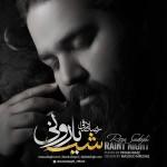 Reza Sadeghi Shabe Barooni 150x150 - متن آهنگ جدید وقت کم بود رضا صادقی