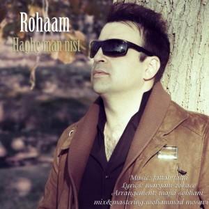 Roham Haghe Man Nist 300x300 - متن آهنگ جدید حق من نیست رهام
