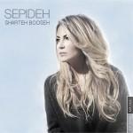 Sepideh Sharteh Booseh 150x150 - متن آهنگ جدید شرط بوسه سپیده
