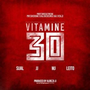 Sijal Alireza JJ Sohrab MJ and Behzad Leito Vitamine 30 300x300 - متن آهنگ ویتامین ۳۰ سیجل بهزاد لیتو