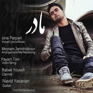 Sina Parpari Madar 300x300 - متن آهنگ جدید مادر سینا پرپری