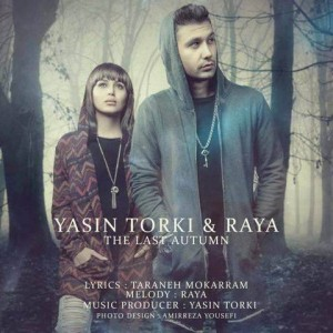 Yasin Torki And Raya Akharin Paeez 300x300 - متن آهنگ جدید آخرین پاییز یاسین ترکی و رایا