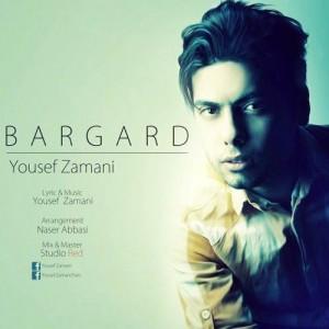 Yousef Zamani Bargard 300x300 - متن آهنگ برگرد یوسف زمانی