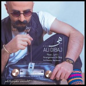 متن آهنگ جدید هی علی دیباج