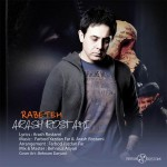 Arash Rostami Rabeteh 150x150 - متن آهنگ جدید رابطه آرش رستمی