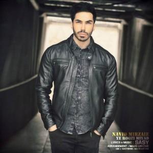 Navid Mirzaie Ye Roozi Miyad 300x300 - متن آهنگ جدید یه روز میاد نوید میرزایی