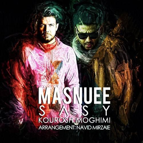 Sasy Mankan Ft Kourosh Moghimi Masnouei - متن آهنگ مصنوعی ساسی مانکن و کوروش مقیمی