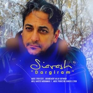 Siavash Dargiram 300x300 - متن آهنگ جدید درگیرم سیاوش شمس