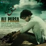 متن آهنگ جدید عشق من علی پارسا